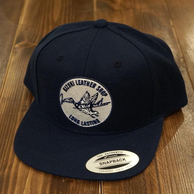 KLS SB CAP